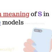 hidden meaning of s in iphone